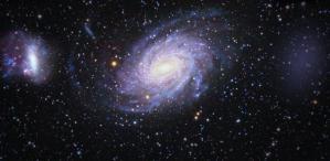 """(Portal): O satélite Gaia descobriu uma galáxia """"fantasma"""" nas vizinhanças da nossa"""